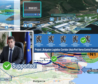 "District Administration Ruse supported the project ""Bulgarian Logistics Corridor (Asia-Port Varna-Central Europe) – EU Gateway"" of NPA ""Black Sea Economic Zone Cluster"""
