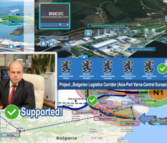 "MUNICIPALITY OF RUSE supported the project ""Bulgarian Logistics Corridor (Asia-Port Varna-Central Europe) – EU Gateway"" of NPA ""Black Sea Economic Zone Cluster"""