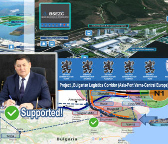 "Shumen Municipality supported the project ""Bulgarian Logistics Corridor (Asia-Port Varna-Central Europe) – EU Gateway"" of NPA ""Black Sea Economic Zone Cluster"""