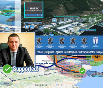 "Varna Municipality in the face of the mayor Mr. Ivan Portnich supported the project ""Bulgarian Logistics Corridor (Asia-Port Varna-Central Europe) – EU Gateway"" of NPA ""Black Sea Economic Zone Cluster"""