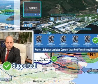 "MUNICIPALITY OF RUSE supported the project ""Bulgarian Logistics Corridor (Asia-Port Varna-Central Europe) – EU Gateway"" of NPA ""Black Sea Economic Zone Cluster"""