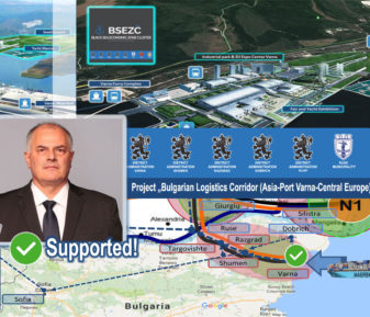 "Aksakovo Municipality supported the project ""Bulgarian Logistics Corridor (Asia-Port Varna-Central Europe) – EU Gateway"" of NPA ""Black Sea Economic Zone Cluster"""